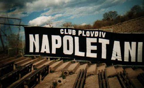 http://ultras-bulgaria.net/wp-content/uploads/2014/06/loko1.png