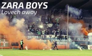 Видео: Zara Boys в Ловеч