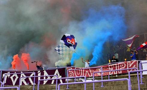 http://ultras-bulgaria.net/wp-content/uploads/2015/05/etar09052015.jpg