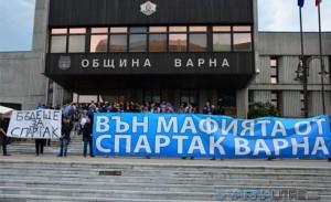 Видео: Спартаклии протестират 04.05.2015